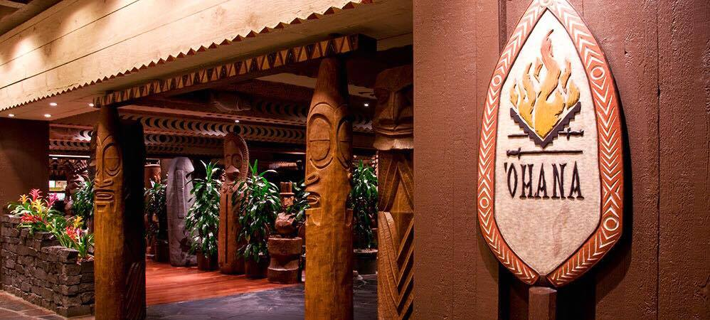 A picture of the entrance of 'Ohana at Disney's Polynesian Resort at Walt Disney World.