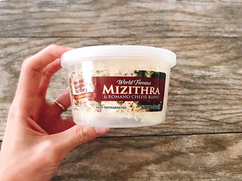 A tup of Mizithra cheese.
