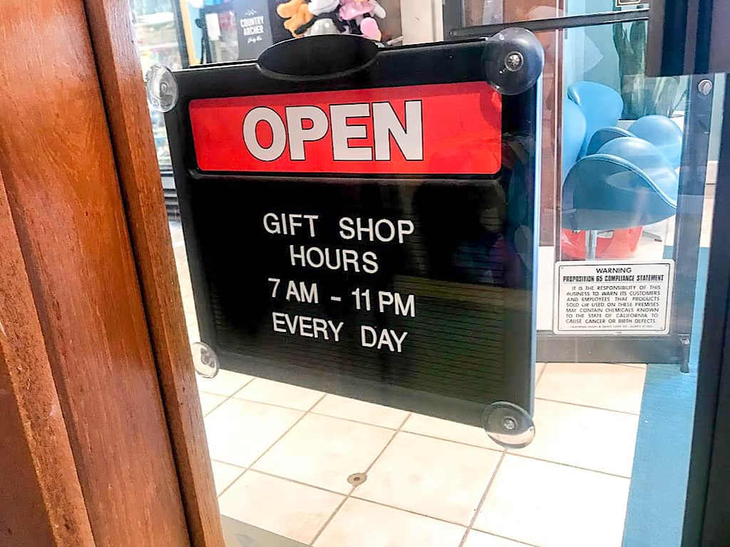 Gift shop hours at Howard Johnson Anaheim
