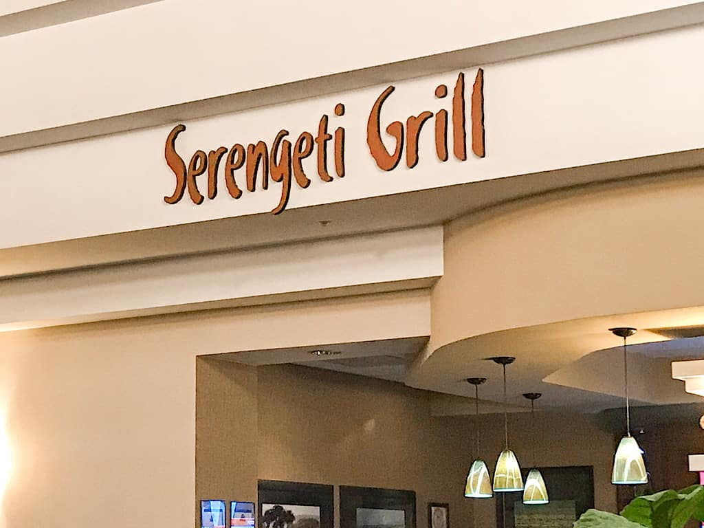 Serengeti Grill Embassy Suites Anaheim South Review
