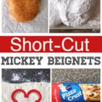Short-cut Mickey Beignets