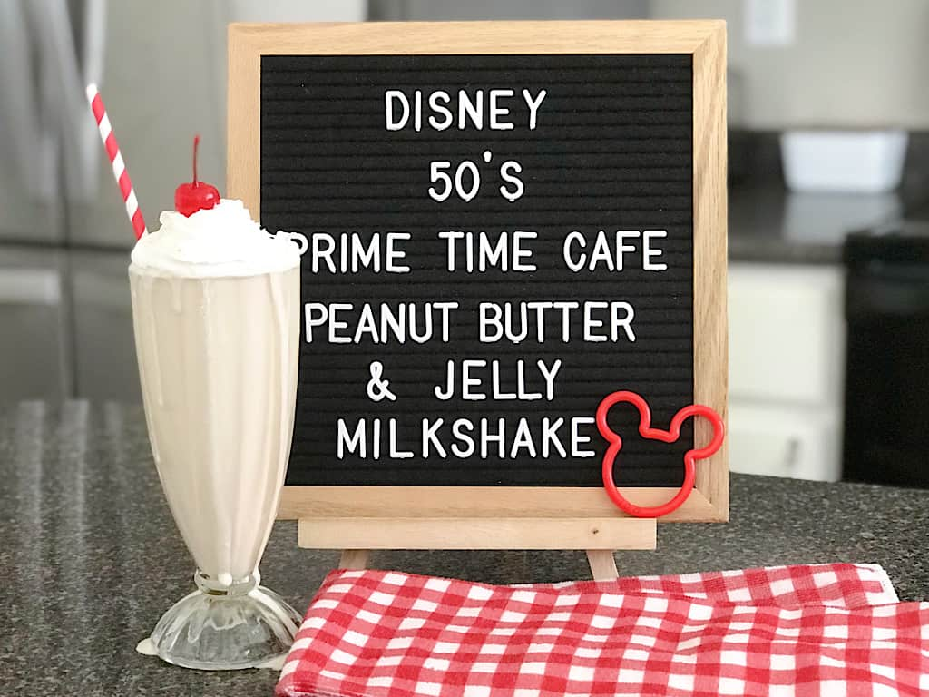 Disney 50's Prime Time Cafe Peanut Butter & Jelly Milkshake recipe