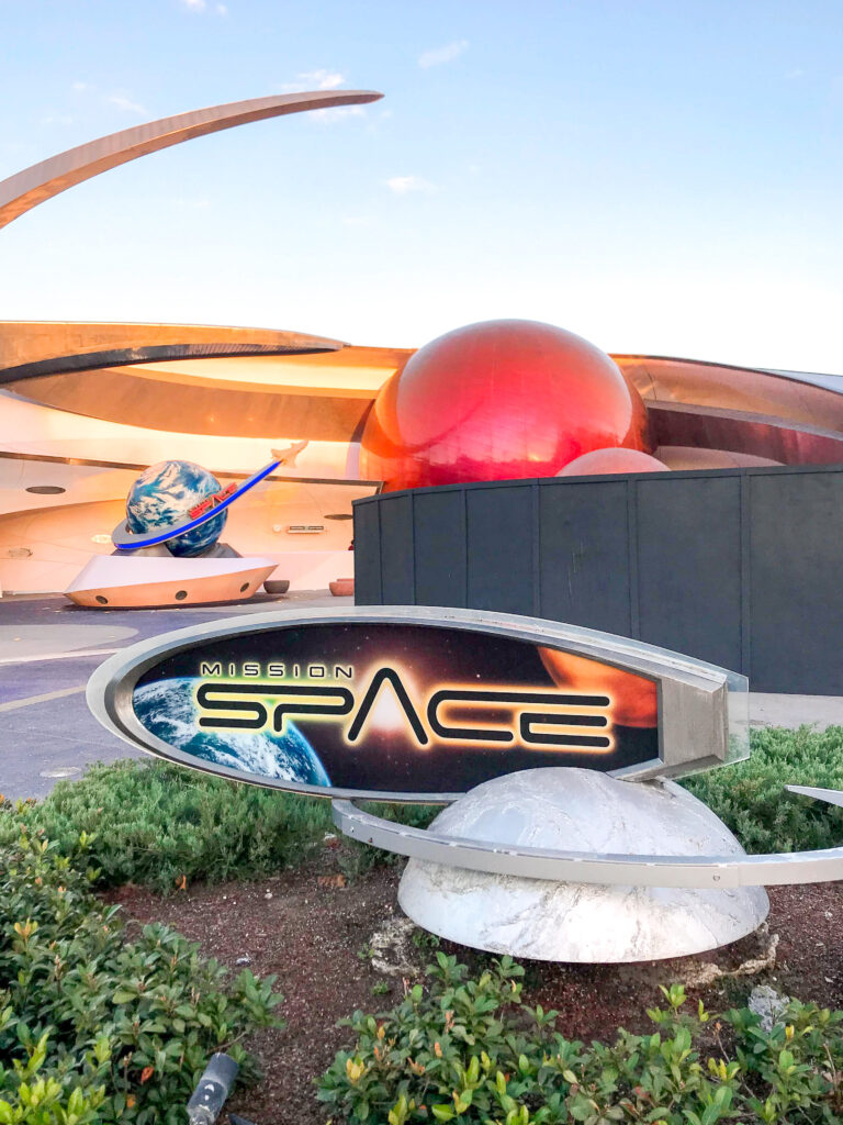 Entrance to Mission Space at Epcot.