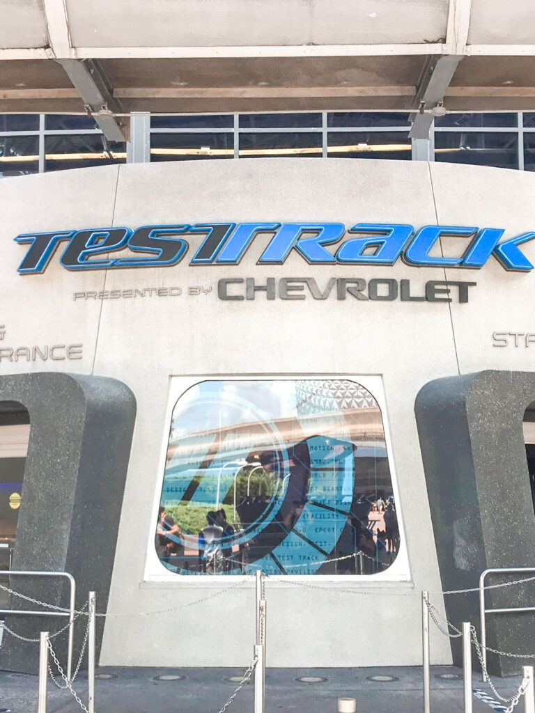 Entrance to Test Track at Epcot in Disney World.