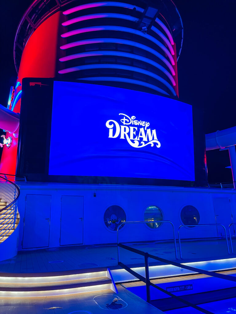 Funnel vision at night on the Disney Dream.